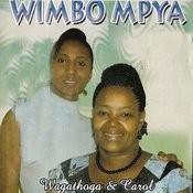 Jehova Song