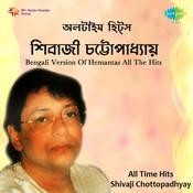 Bengali Version Of Hemanta's All Time Hits By Shivaji Chattopadhyay Songs