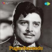 Pugunthaveedu Songs