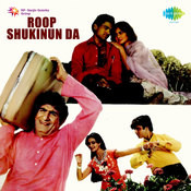 Roop Shukinun Da Songs