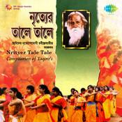 Nrityer Taletale Rabindra Songs By Child Artistes Songs