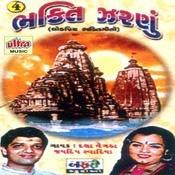 Bhakti Jaranu Part-4 Songs