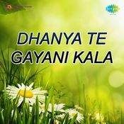Dhanya Te Gayani Kala Drama Songs