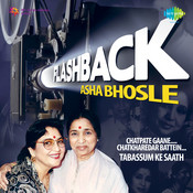 Flash Back Asha Bhosle With Tabassum Songs