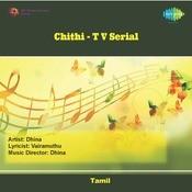 Chithi T V Serial Songs
