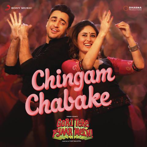 Chingam Chabake Song Download: Chingam Chabake MP3 Song