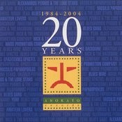 1994 - 2004: 20 Years Ano Kato Records, Vol. 1 Songs