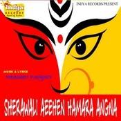 Sherawali Aeehen Hamara Angna  Songs