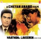 Haathon Ki Lakeeren Songs