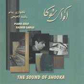 The Sound Of Shooka - Piano Solo Songs
