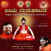 Jaya Gurushantha Songs