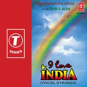I Love India Songs