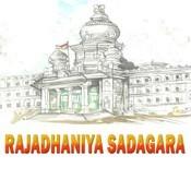 Rajadhaniya Sadagara IPL Songs
