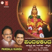 Pandala Kanda Songs