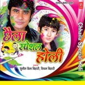 Chhaila Special Holi Songs
