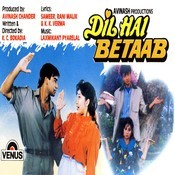 Dil hai betaab (hindi) [dvd]: buy online at best price in india.