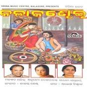 Kala Kandhei Songs