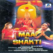 Maa Ki Shakti Songs
