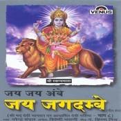 Jai Jai Ambe Jai Jagdambe - 8 Songs