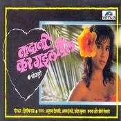 Jaam Chakka Bhaile Song