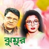 Ghungur Baje Chom Choma MP3 Song Download- Jhumur Ghungur Baje Chom