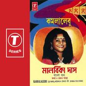 Kamalalebu Songs