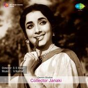 Collector Janaki Songs