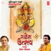 Ganesh Utsav Songs