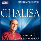 Chalisa Songs