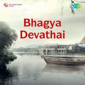 Bagya Devathai Songs