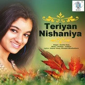 Teriyan Nishaniya Songs