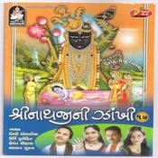 Shrinathjini Jhanki 17 Songs
