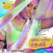 Mukesh Pandey Ke Holi Geet Songs