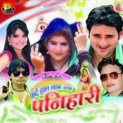 kaala rain fight theme music mp3 free download