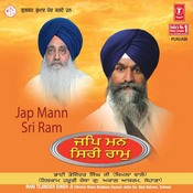 Jap Mann Shri Ram Songs