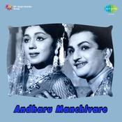 Andharu Manchivare Songs