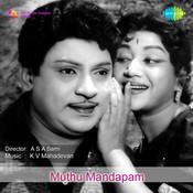 Muthu Mandapam Songs