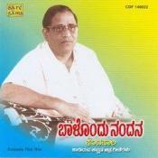 Baalondu Nandana Songs