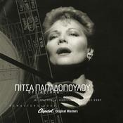 Pitsa Papadopoulou - Thisiastika Songs