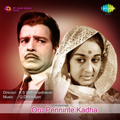 Oru Sundariyude Kadha Songs