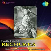 Rechukka Tlg Songs