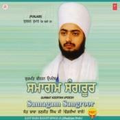 Samagam Sangroor Part 2 Songs