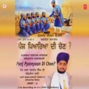 Gurmat Keertan Updesh Panj Pyareyan Di Chon Part-1 Songs