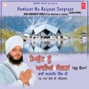 Hemkunt Nu Aaiyaan Sangtaan Songs