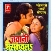 Jawani Meskawal Songs