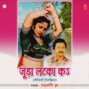 Juda Latka Ka Songs