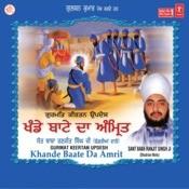 Khande Baate Da Amrit Songs