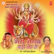 Meri Maiyya Badi Great Hai Songs