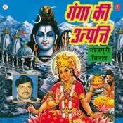 Ganga Ki Utpatti Songs