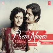 Prem Mayee Songs